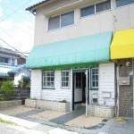 姫新線 播磨高岡駅近くの住居付店舗物件。