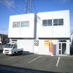加西市役所近くの倉庫付事務所物件。