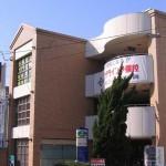 山電 飾磨駅より徒歩1分、使い勝手の良い事務所物件。