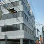 姫路バイパス南インターすぐ、広々とした事務所物件。