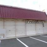 田寺、駐車場2台付平屋建ての店舗物件。