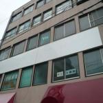 JR姫路駅徒歩圏内、和室付の事務所物件。