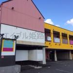 山電 平松駅近く、設備が充実している1階店舗物件。