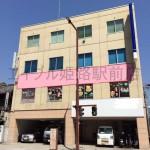 姫路駅徒歩圏内、国道に面した大型事務所物件。