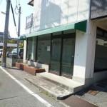 山電 飾磨駅近く、ガラス張りのスケルトン店舗物件。