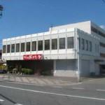 山電 広畑駅近く、広々と使いやすい事務所物件。