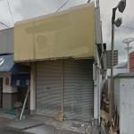 山電網干線 広畑駅近く、平屋建て1階の店舗物件。