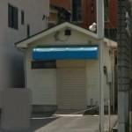 2号線沿い、木造平屋建ての店舗・事務所物件。