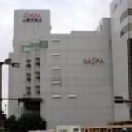 山電 姫路駅すぐ、キャスパ内1階の店舗・事務所物件。