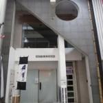 JR姫路駅近く、二階町商店街に建つ4階の店舗・事務所物件。