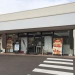 播但道 花田ランプ近く、ラムー花田店すぐの1階店舗物件。