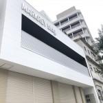 飲食店可能、姫路駅徒歩圏内路面店舗物件。