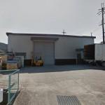 加西市、事務所付倉庫物件。