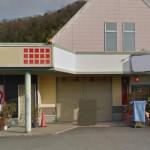 姫路市豊富町、主要県道沿いに建つ1階店舗物件。