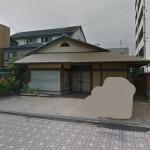 山電 広畑駅近く、事務室付の1階店舗・事務所物件。