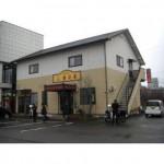 バイパス福田ランプ近くの店舗・事務所物件。