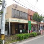 JR魚住駅近くの事務所・倉庫物件です。