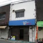 姫路西高校近く、戸建の住宅付店舗物件。