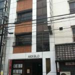 姫路駅から徒歩8分、塩町にある飲食店可能な店舗物件。