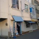 姫路文化センター前、リフォーム済の事務所物件。
