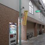 姫路駅まで徒歩7分、二階町にある築浅の店舗物件。