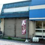 イトーヨーカドー近くの店舗物件。